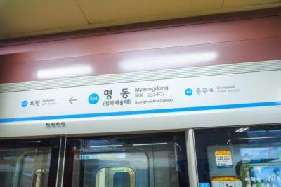 釜山 花火大会 2020 地下鉄