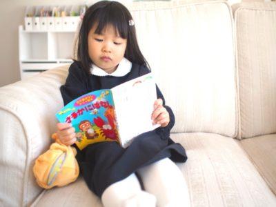 水遊び 絵本 読む 女の子
