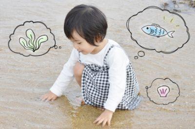 水遊び 1歳児 水を触る 女の子