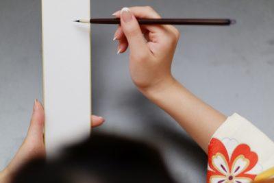 衣替え 俳句 季語 筆と紙