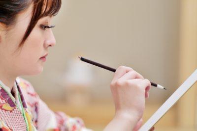 衣替え 俳句 季語 書く女性