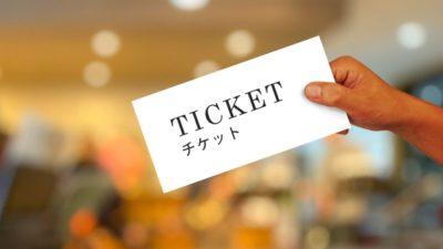 釜山 花火大会 2020 チケット
