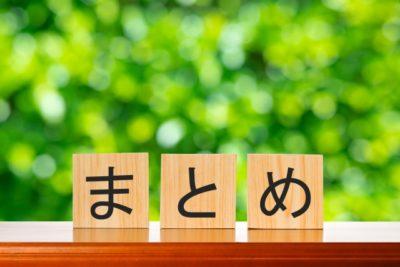 花火 プロジェクト 神奈川 まとめ