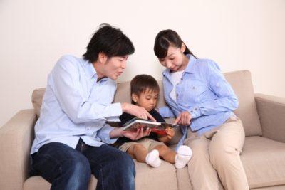 水遊び 絵本 読み聞かせ 家族