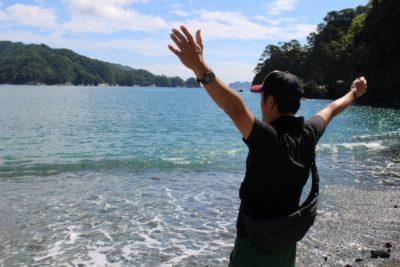 潮干狩り 日高 バンザイ