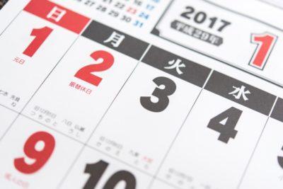 潮干狩り バーベキュー 三重 カレンダー