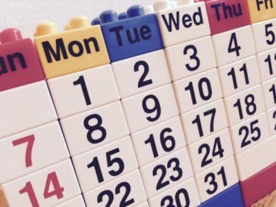 潮干狩り 時期 松山 カレンダー