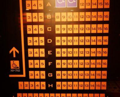 有楽町 プラネタリウム 席 おすすめ 見やすい 座席表