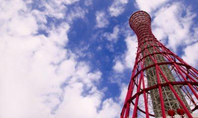 神戸ポートアイランド フリーマーケット ポートタワー