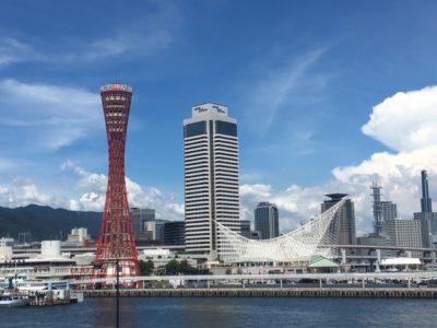 潮干狩り 神戸 明石 ポートタワー