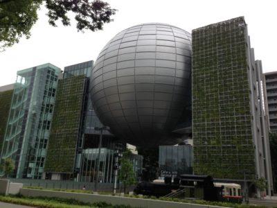 名古屋市 科学館 プラネタリウム 並ぶ 外観
