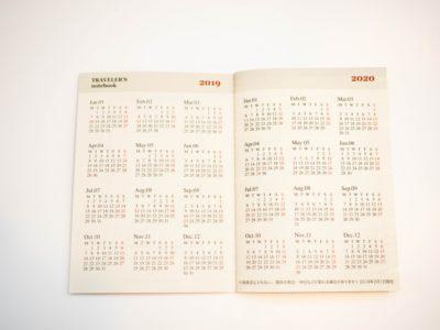 小金井公園 フリマ 4 月 カレンダー