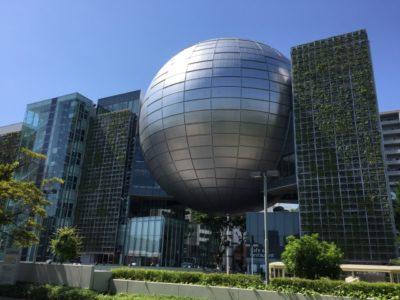 名古屋市 科学館 プラネタリウム 外観