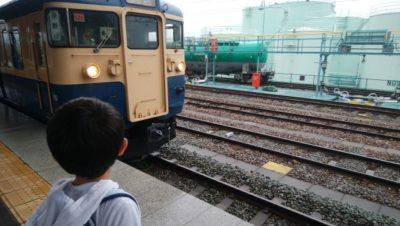 電車 好き 子供 旅行 男の子