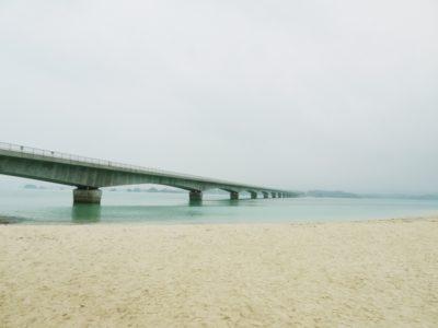 潮干狩り 沖縄 屋我地島 砂浜