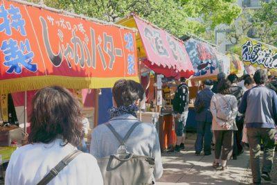 広島 フリーマーケット 千田町 祭り