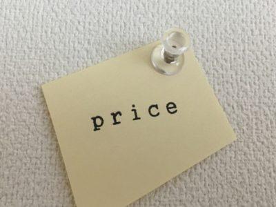 フリーマーケット 子供 服 値段 PRICE