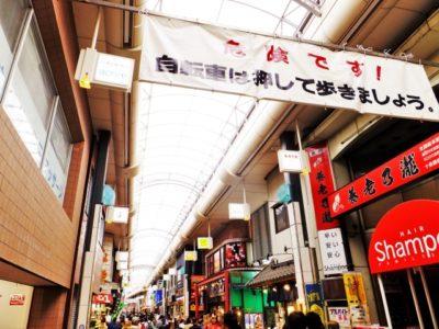 横浜ビジネスパーク フリーマーケット 風景