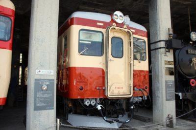 電車 子供 遊び場 倉庫