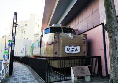 電車 子供 旅行 東武博物館