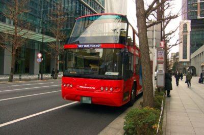 大阪 プラネタリウム 割引 バス