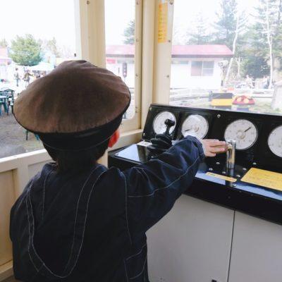電車 子供 イベント 関西 操縦