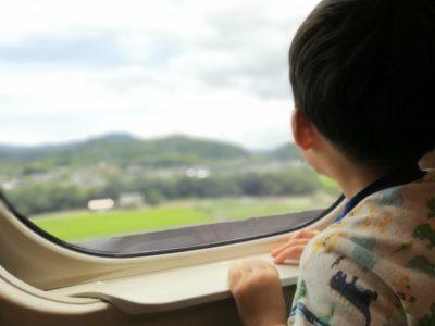 新幹線 好き 子供 旅行 車窓