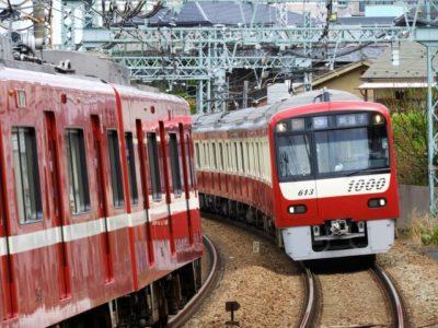 電車 子供 旅行 京急