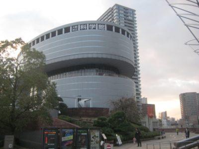大阪 科学館 プラネタリウム 外観