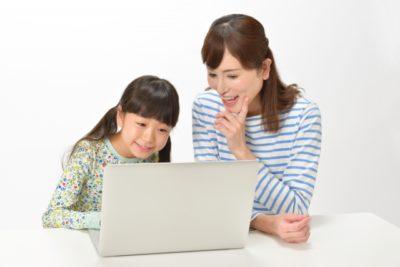 子供 習い事 安い 親子