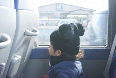 バス 子供 暇つぶし 帽子
