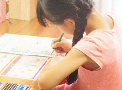 東急 バス 子供 料金 夏休み 宿題