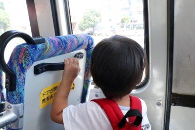 バス 子供 暇つぶし 男の子