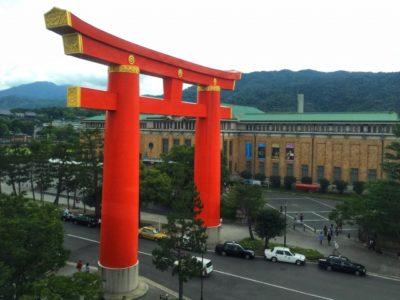 京都 子供 博物館 鳥居