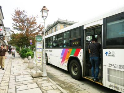バス 子供 無料 乗降