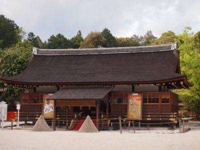 上賀茂神社 七五三 パック 祭殿