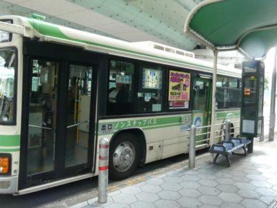 横浜 バス 子供 料金 バス停