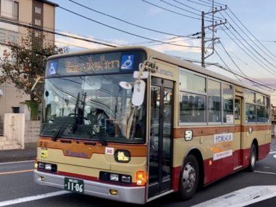 和歌山 バス 子供 料金 道