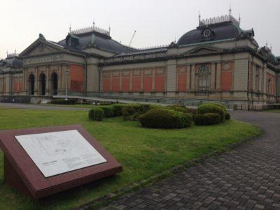 子供 が楽しめる 博物館 東京 科学館