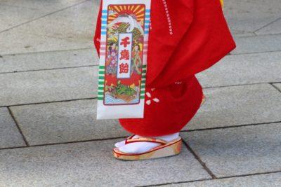 日枝神社 七五三 着替え 千歳飴