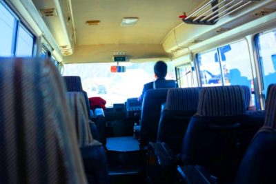 宮城 交通 バス 子供 料金 車内