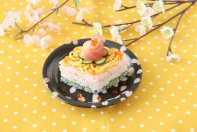 ひな祭り ご飯 おかず 押し寿司