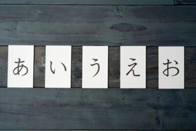 新学期 黒板 メッセージ あいうえお作文