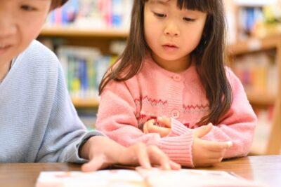 長岡 子供 遊び場 雨 図書館