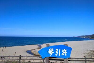 夏に行きたい場所 ランキング 京都 ビーチ