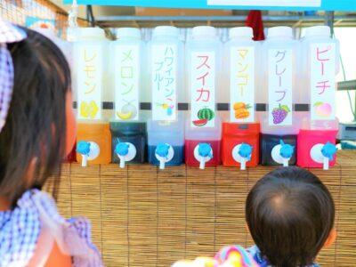 お祭りごっこ 2歳児 かき氷
