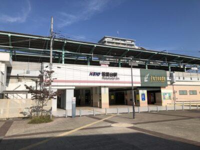 若葉台 公園 花火 稲城駅